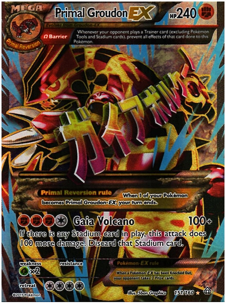 Primal Groudon Ex 151 160 Ultra Rare Ziipigames Ziipigames